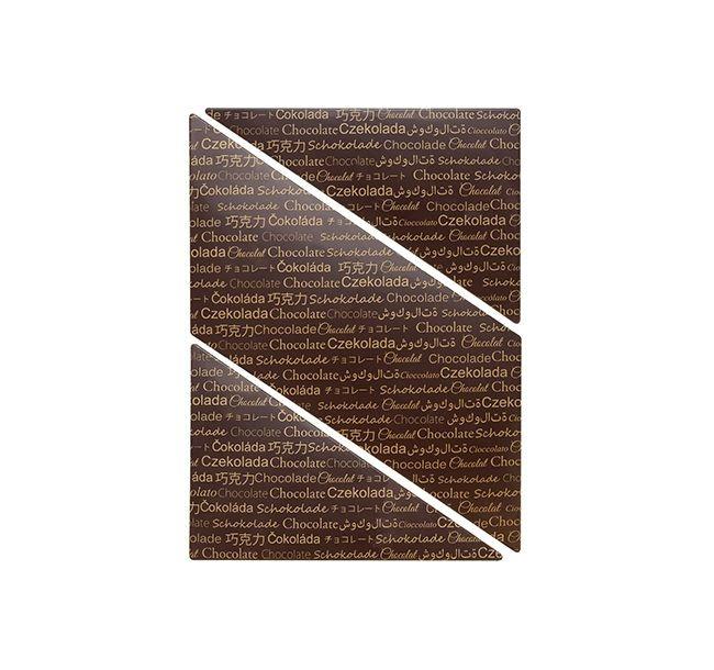 Decoratii din ciocolata neagra Sheet dark 15 buc. 0,825 kg 33950 BARB