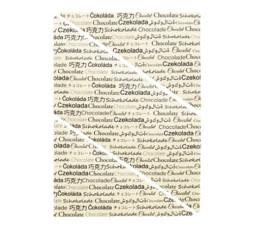 Decoratiuni din ciocolata alba Sheet White 15 buc.0,825 kg 33951 BARB