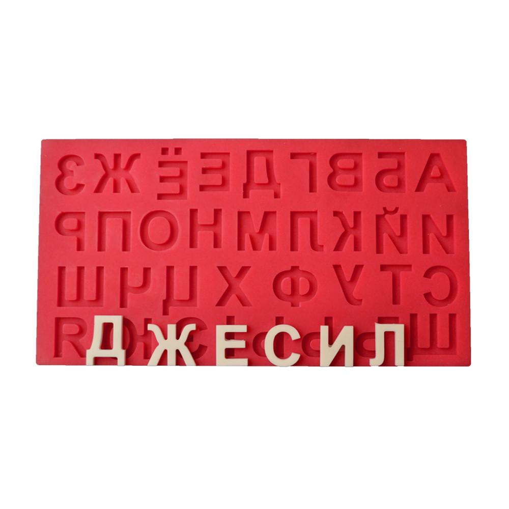 Forma din silicon  Alfabet chirilic 32116 CSL