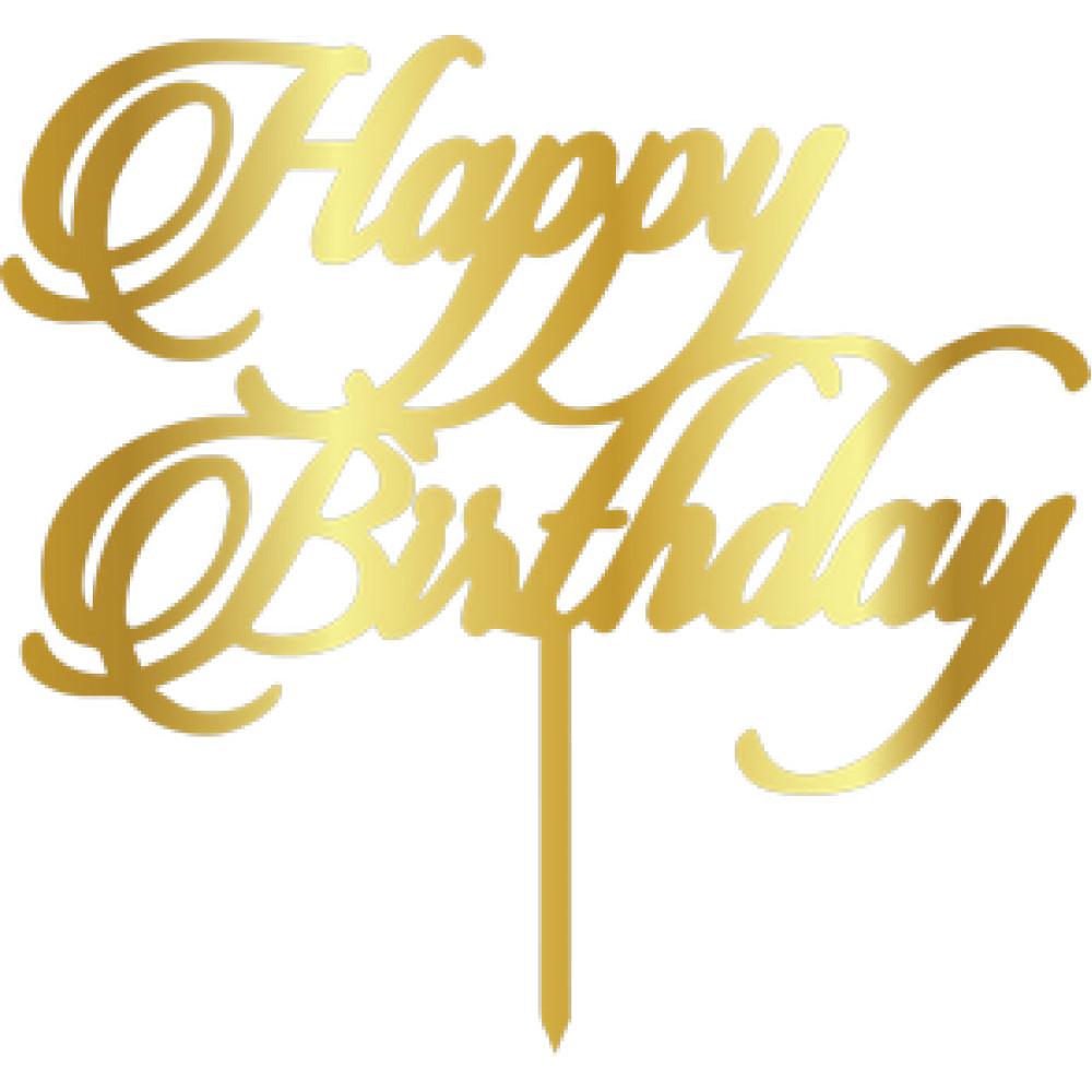 Topper - Happy Birthday/Golden 14040 CSL